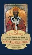 153 de marturii. Vindecari minunate si ajutor binecuvantat ale Sfantului Tihon din Zadonsk