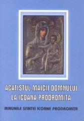 Acatistul Icoanei Prodromita