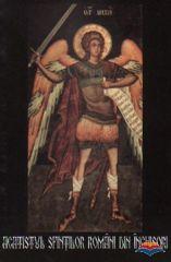 Acatistul Sfintilor din inchisori