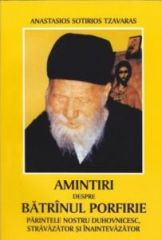 Tzavaras Anastasios Sotioris