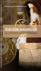 Parintele Epifanie Theodoropoulos