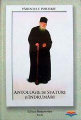 Sf. Porfirie Kavsokalyvitul