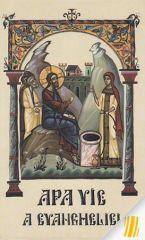 Apa vie a Evangheliei