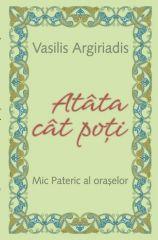 Argiriadis Vasilis