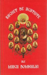 Buchet de acatiste ale Maicii Domnului (rosie)