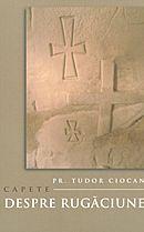 Pr. Tudor Ciocan