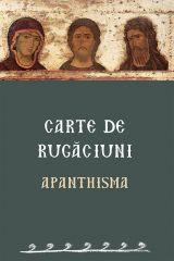 Carte de rugaciuni: Apanthisma