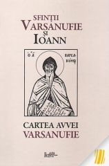 Sfintii Varsanufie si Ioann