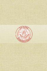 CD+Brosura Sf. Parascheva