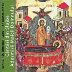 CD Audio - Cantari din Slujba Adormirii Maicii Domnului