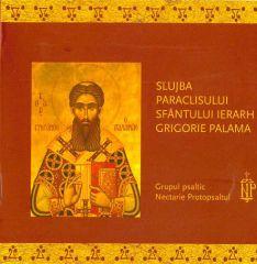 Asociatia Nectarie Protopsaltul