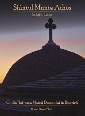 Chilia Intrarea Maicii Domnului in Biserica: Schitul Lacu - Sfantul Munte Athos