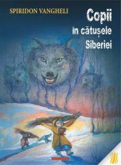 Copii in catusele Siberiei