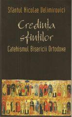 Credinta Sfintilor.Catehismul Bisericii Ortodoxe