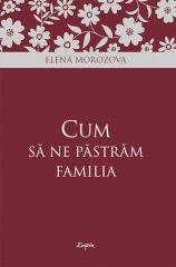 Morozova Elena