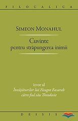 Simeon Monahul
