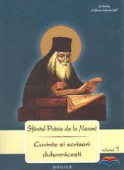 Cuvinte si scrisori duhovnicesti - vol. 1