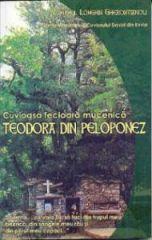 Cuvioasa Teodora din Peloponez