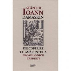 Sf. Ioan Damaschin
