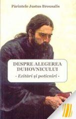 Parintele Iustus Brousalis