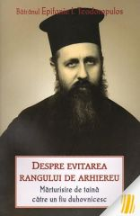 Batranul Epifanie I. Teodoropulos