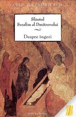Sfantul Serafim al Dmitrovului
