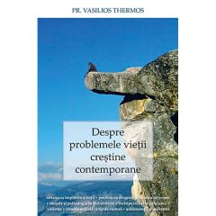 Vasilios Thermos
