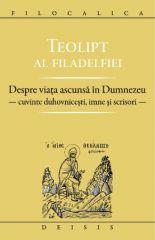 Teolipt al Filadelfiei