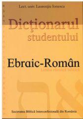Dictionarul studentului ebraic-roman