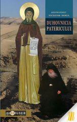 Duhovnicia Patericului