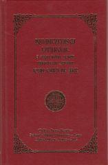 Dumnezeiasca Liturghie a Sfantului Ioan Gura de Aur - editie bilingva