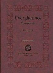 Everghetinos - editie bilingva. Vol. 1