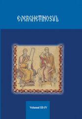 Everghetinosul - vol.3-4