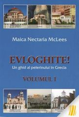 Maica Nectaria McLees