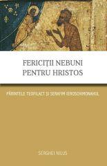 Fericitii nebuni pentru Hristos. Parintele Teofilact si Serafim ieroschimonahul