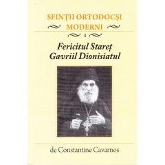 Constantin Cavarnos