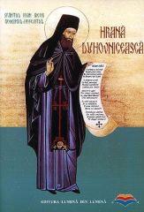 Sfantul Ioan iacob Romanul - Hozevitul