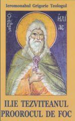 Ieromonahul Grigorie Teologul