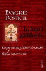 Avva Evagrie Ponticul