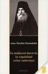 Arhim. Eusebiu Giannakakis