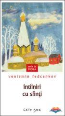Fedcenkov Veniamin