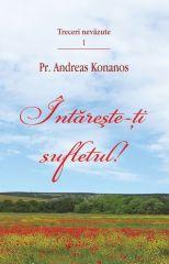 Pr. Andreas Konanos