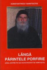 Yannitsiotis Konstantinos