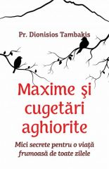 Pr. Dionisios Tambakis