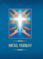 Micul Ceaslov(cartonat) - Agapis