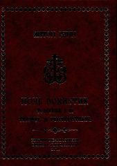Noul Doxastar. Tomurile II, III: Triodul si Penticostarul
