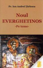 Pr. Ion Andrei Tarlescu