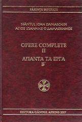 Sf. Grigorie Palama