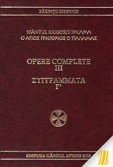 Editura Gandul Aprins