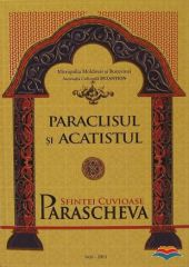 Asociatia Culturala Byzantion